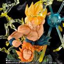 BANDAI Dragonball Z Figuarts ZERO PVC Statue Super Saiyan Son Goku Tamashii Web Exclusive 20 cm