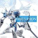 BANDAI Premium - Digimon Adventure tri. - ULTIMATE IMAGE - OMEGAMON MERCIFUL MODE - LIMITED EDITION