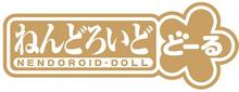 Logo Nendoroid doll