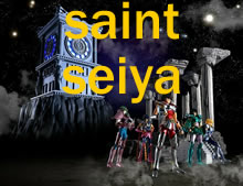 Logo Saint Seya